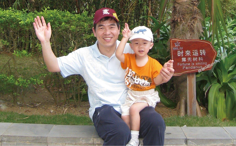 潘爱民爱民2010-2月海南父子合影_极客中心